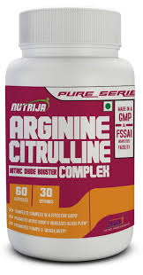 Just over two grams of arginine-citrulline combi enough to make athletes faster and fitter